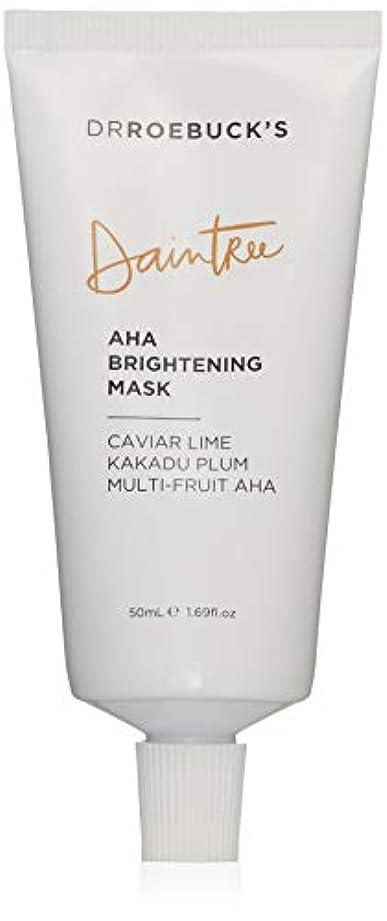 毒ファーザーファージュ薄めるDR ROEBUCK'S Tama Healing Mask(50ml)