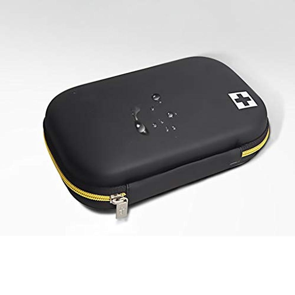 同行する粘性の不完全YANGBM 携帯用屋外の救急箱の救命パッケージ旅行家の緊急パッケージ車の医療キット (Color : Black)