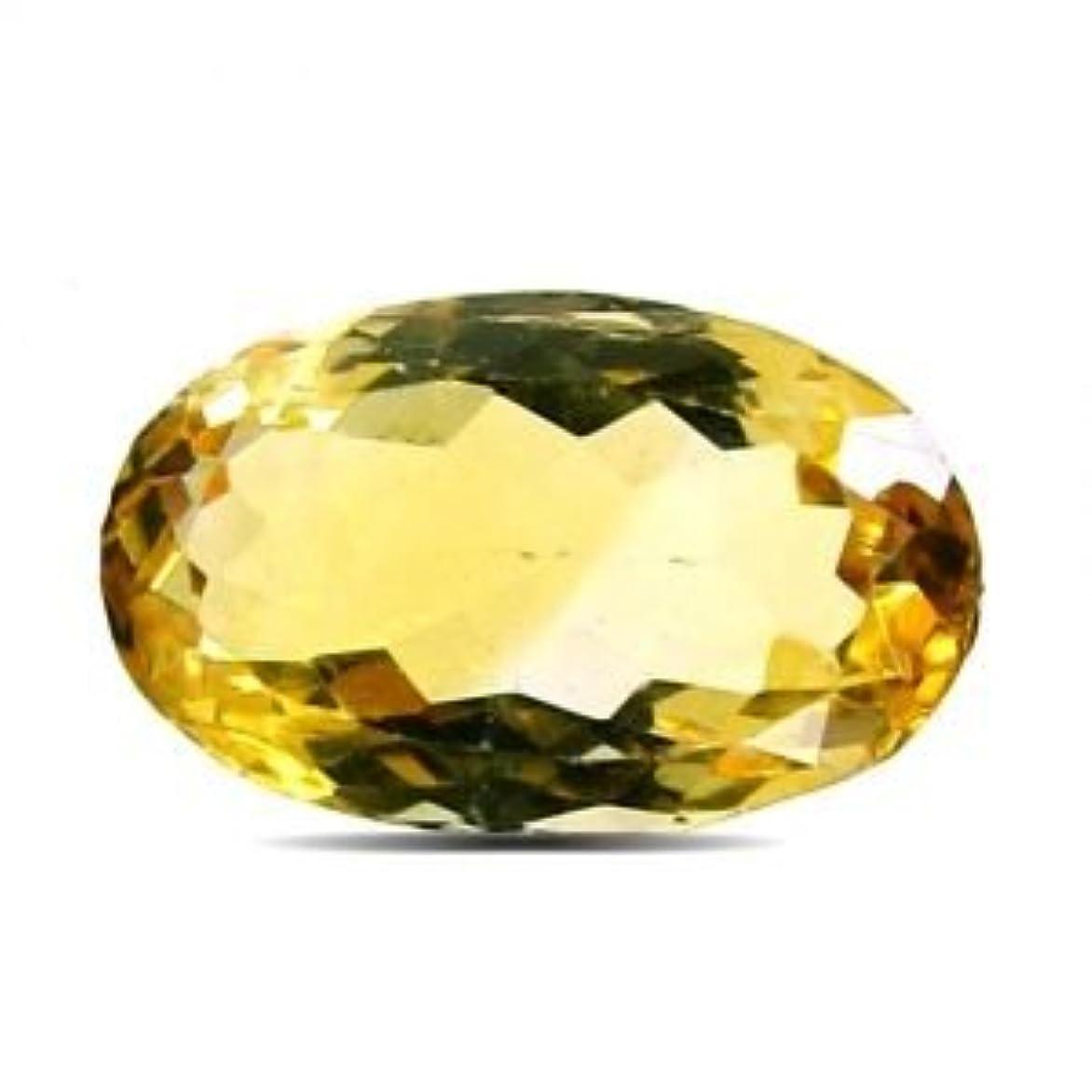 シトリン原石Certified Natural sunelaストーン9.6カラットby gemselect