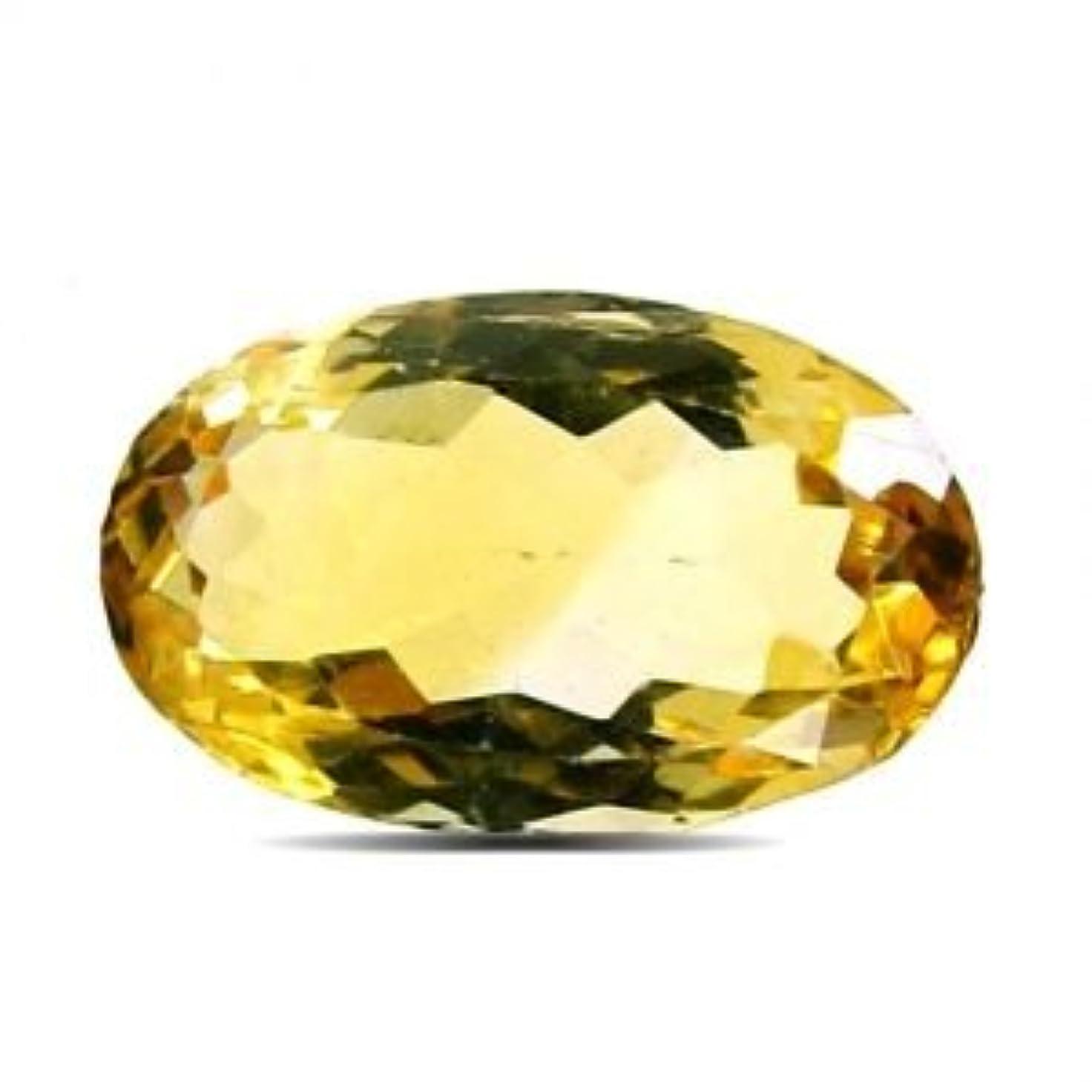手つかずのスキームホールドオールシトリン原石Certified Natural sunelaストーン9.6カラットby gemselect