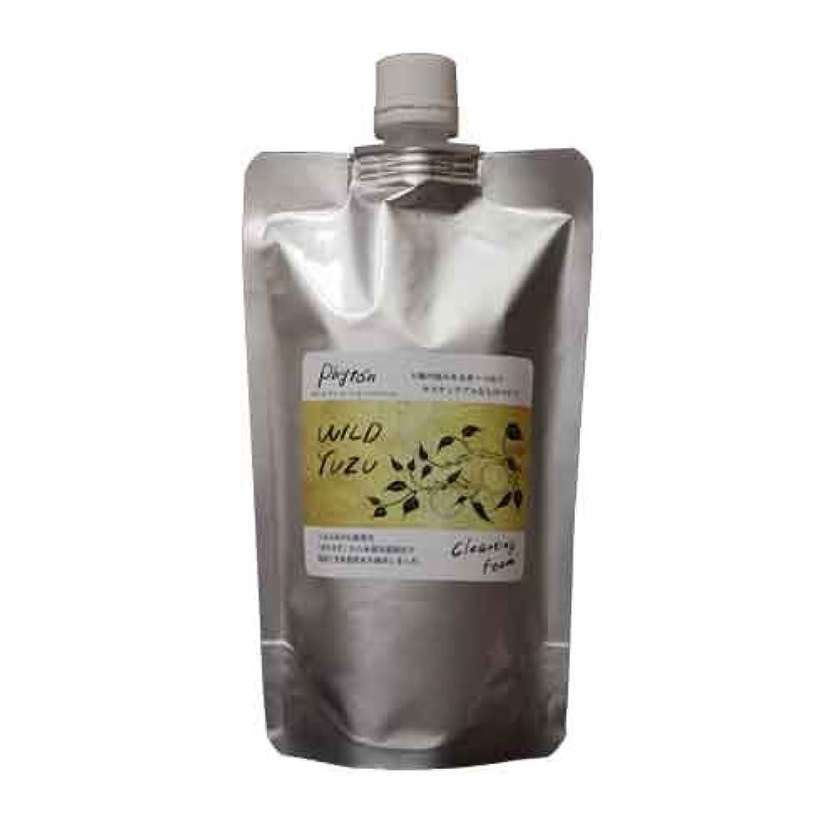 魔術保護する肺WILD YUZU(ワイルドゆず)ゆずクレンジングフォーム 詰替用 280ml