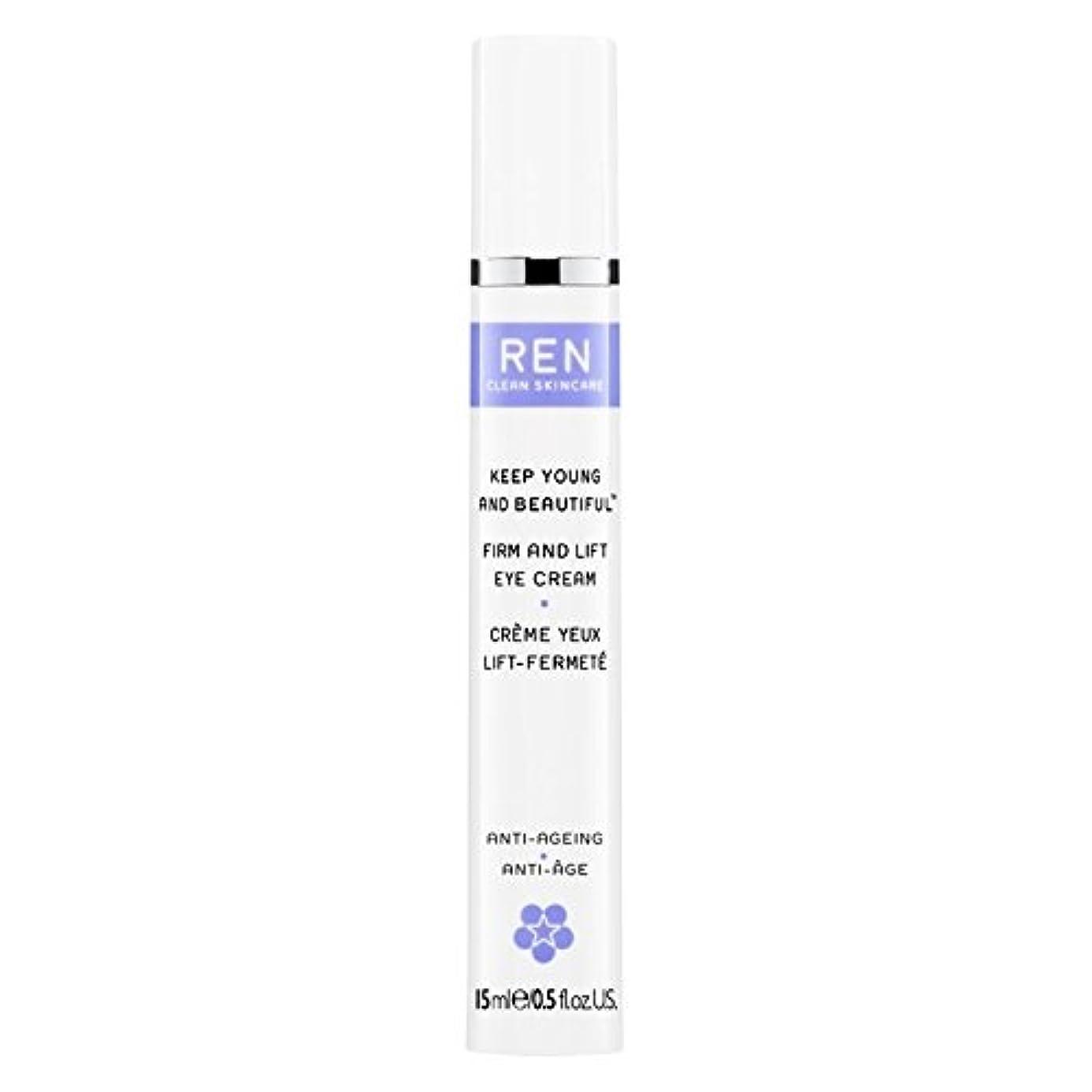 マトリックスモロニック些細なRen若くて美しい?しっかりとリフトアイクリーム15ミリリットルを保ちます (REN) (x6) - REN Keep Young and Beautiful? Firm and Lift Eye Cream 15ml...