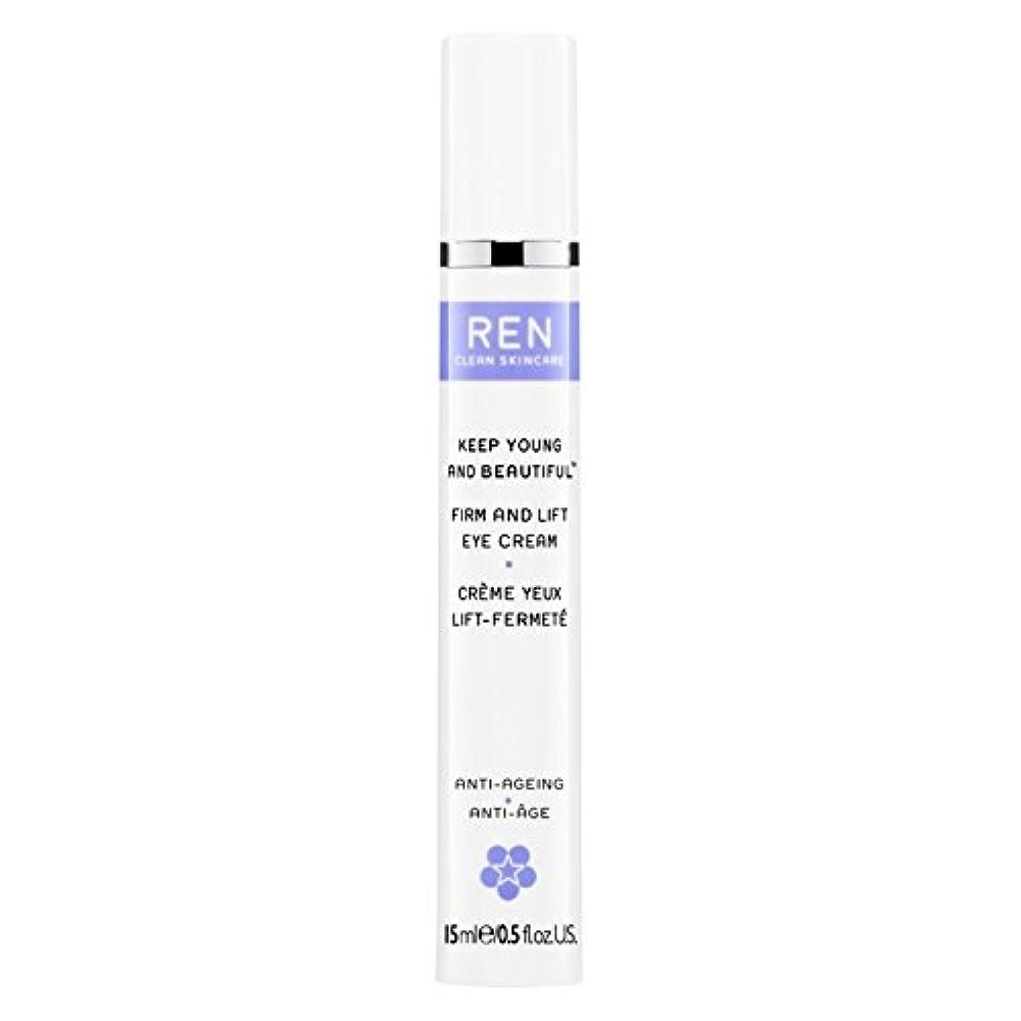ピグマリオンそっと地下Ren若くて美しい?しっかりとリフトアイクリーム15ミリリットルを保ちます (REN) (x6) - REN Keep Young and Beautiful? Firm and Lift Eye Cream 15ml...