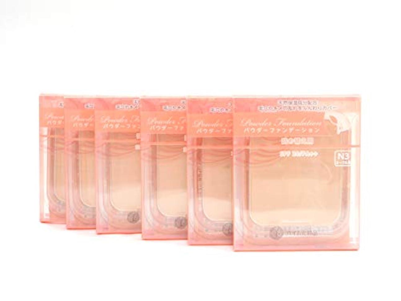 レモンバルク飲食店ハイム ナチュラル パウダーファンデーション(詰替用(レフィル))N3オークル系 X6個セット
