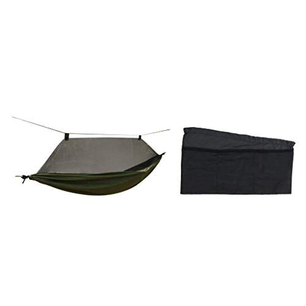 啓発するのどメジャーDYNWAVE ハンモック ぶら下げ寝袋 蚊帳付 吊りベッド 収納袋付 軽量 高靭性 ピクニック