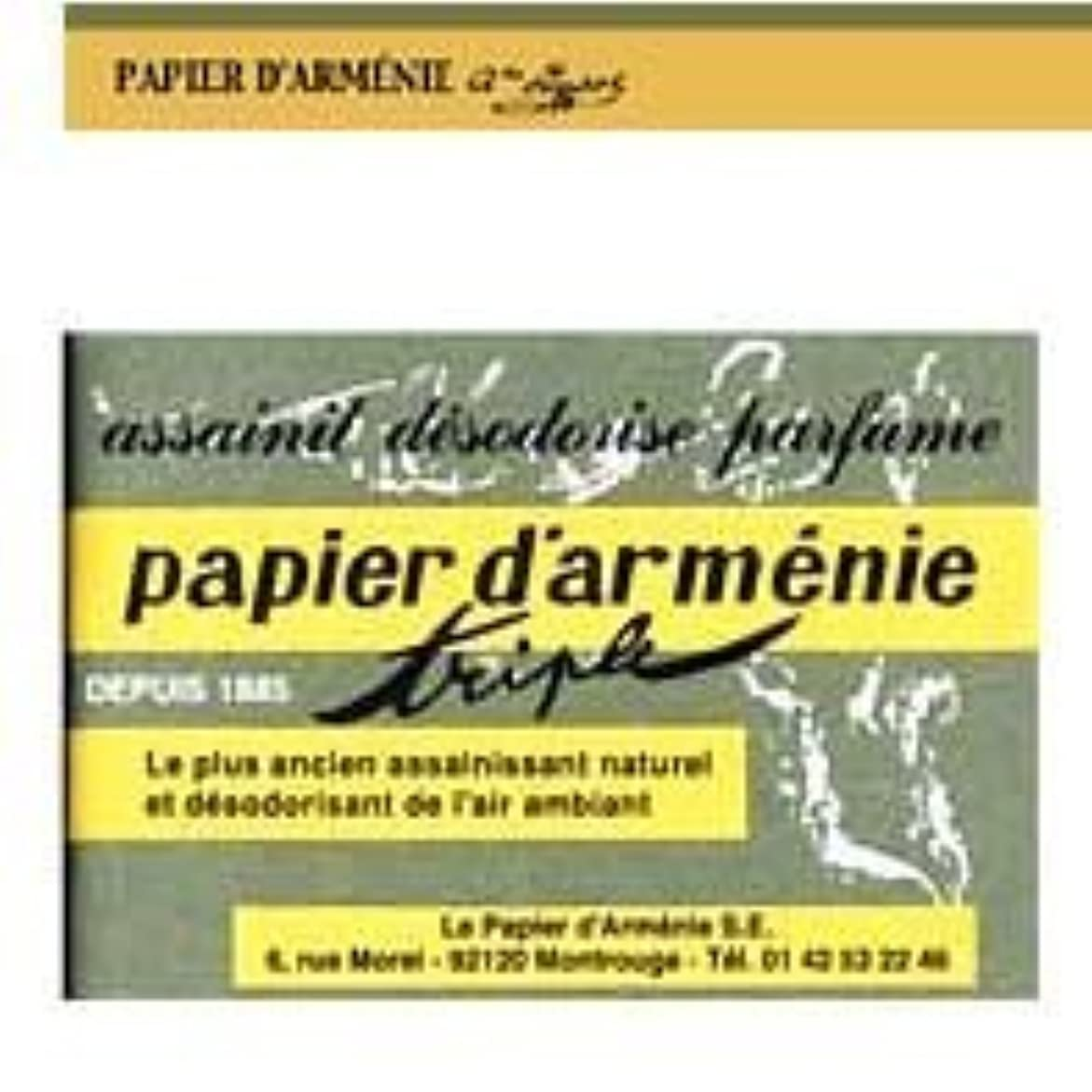 株式実際にコンソールパピエダルメニイ 空気を浄化する紙のお香パピエダルメニイ トリプル ヨーロッパ雑貨