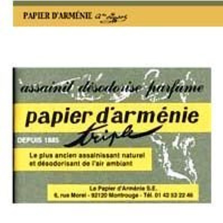 テザー経歴サミットパピエダルメニイ 空気を浄化する紙のお香パピエダルメニイ トリプル ヨーロッパ雑貨