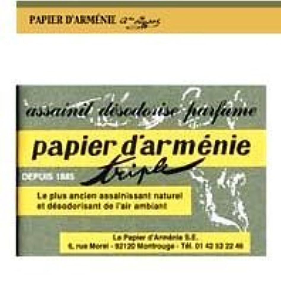 ドメイン忠実な裁判官パピエダルメニイ 空気を浄化する紙のお香パピエダルメニイ トリプル ヨーロッパ雑貨