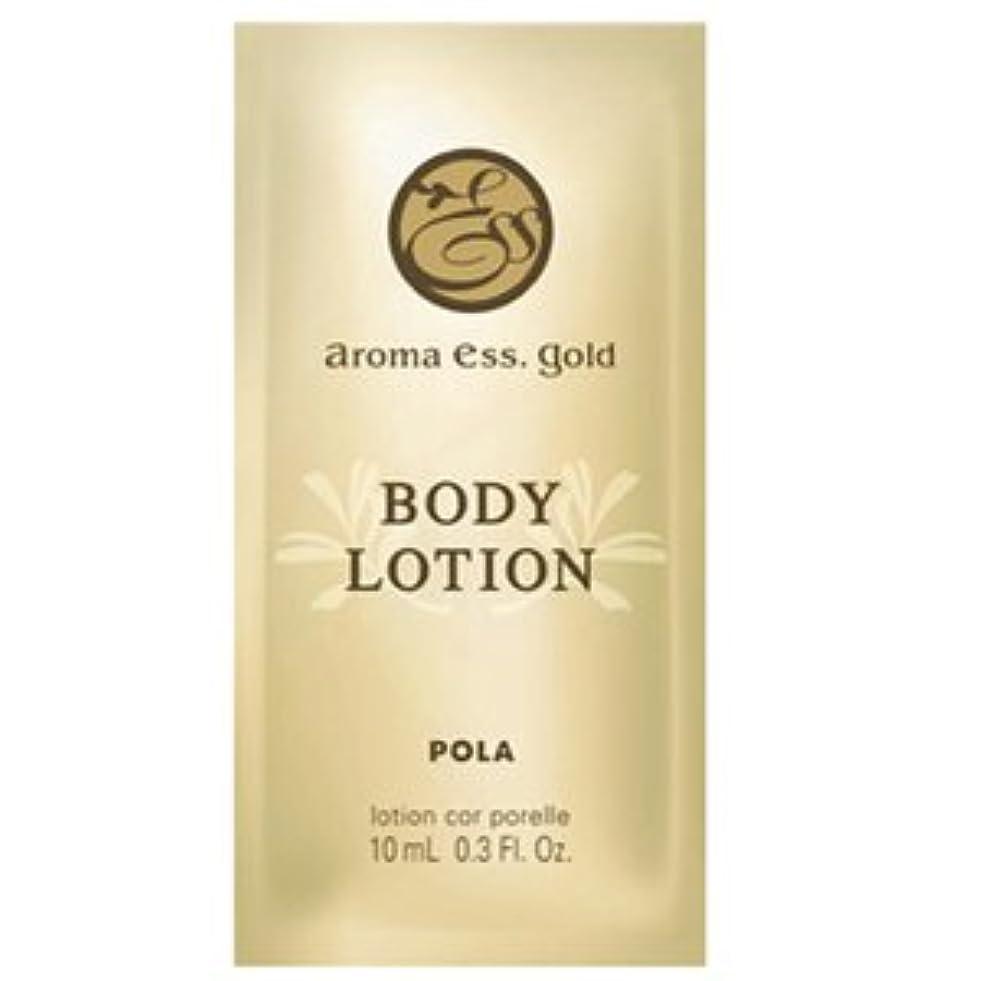 ファッション市場楽しいPOLA アロマエッセ ゴールド ボディローション 30個セット