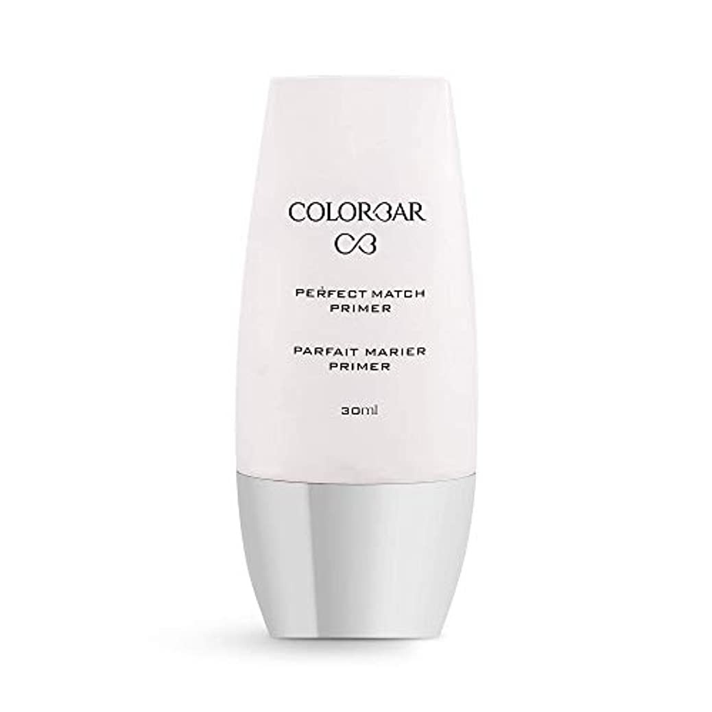 以内にニンニクフレッシュColorbar New Perfect Match Primer, 30ml