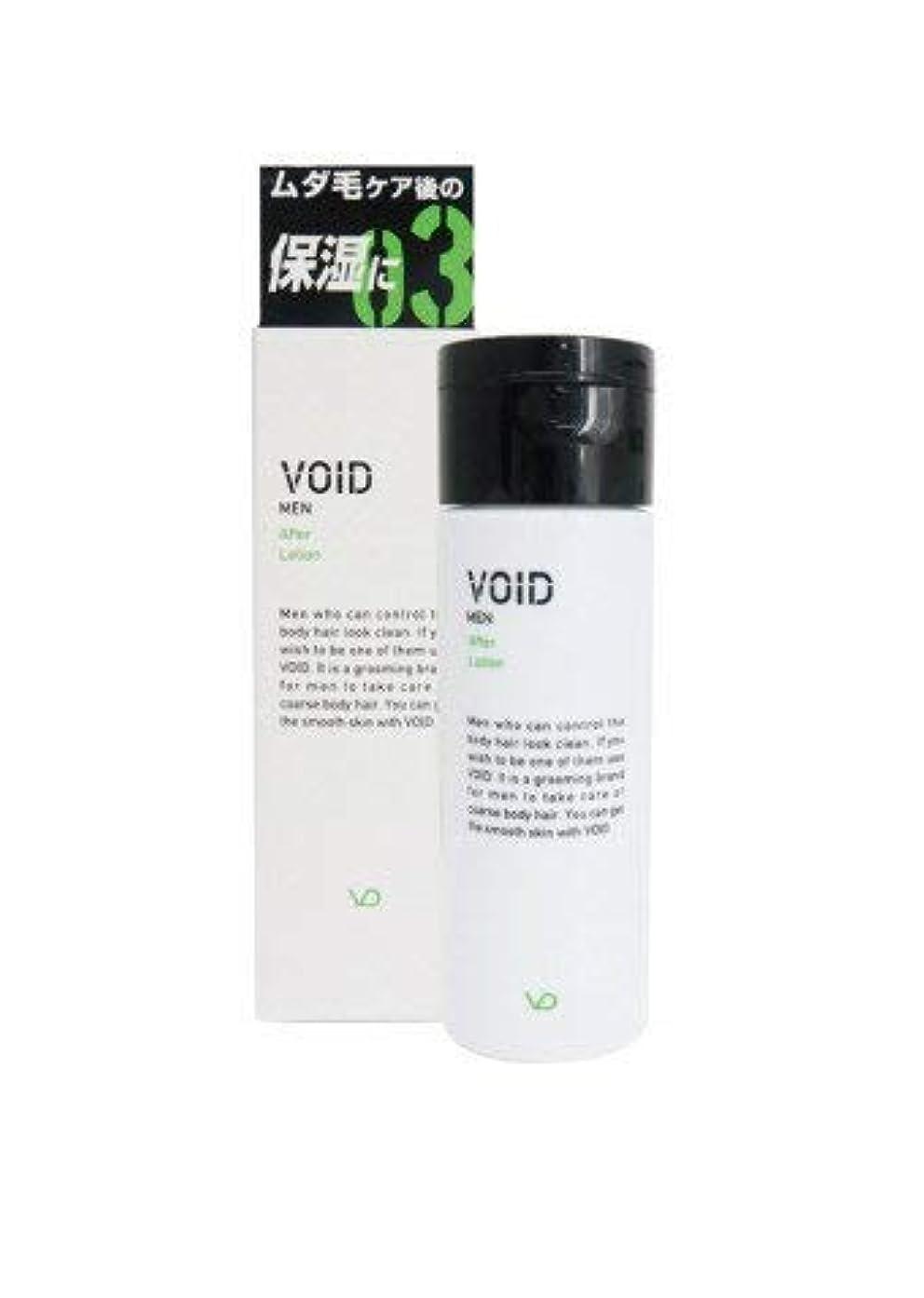 行こねる鉛【日本製】VOID ヴォイド アフターローション 100ml