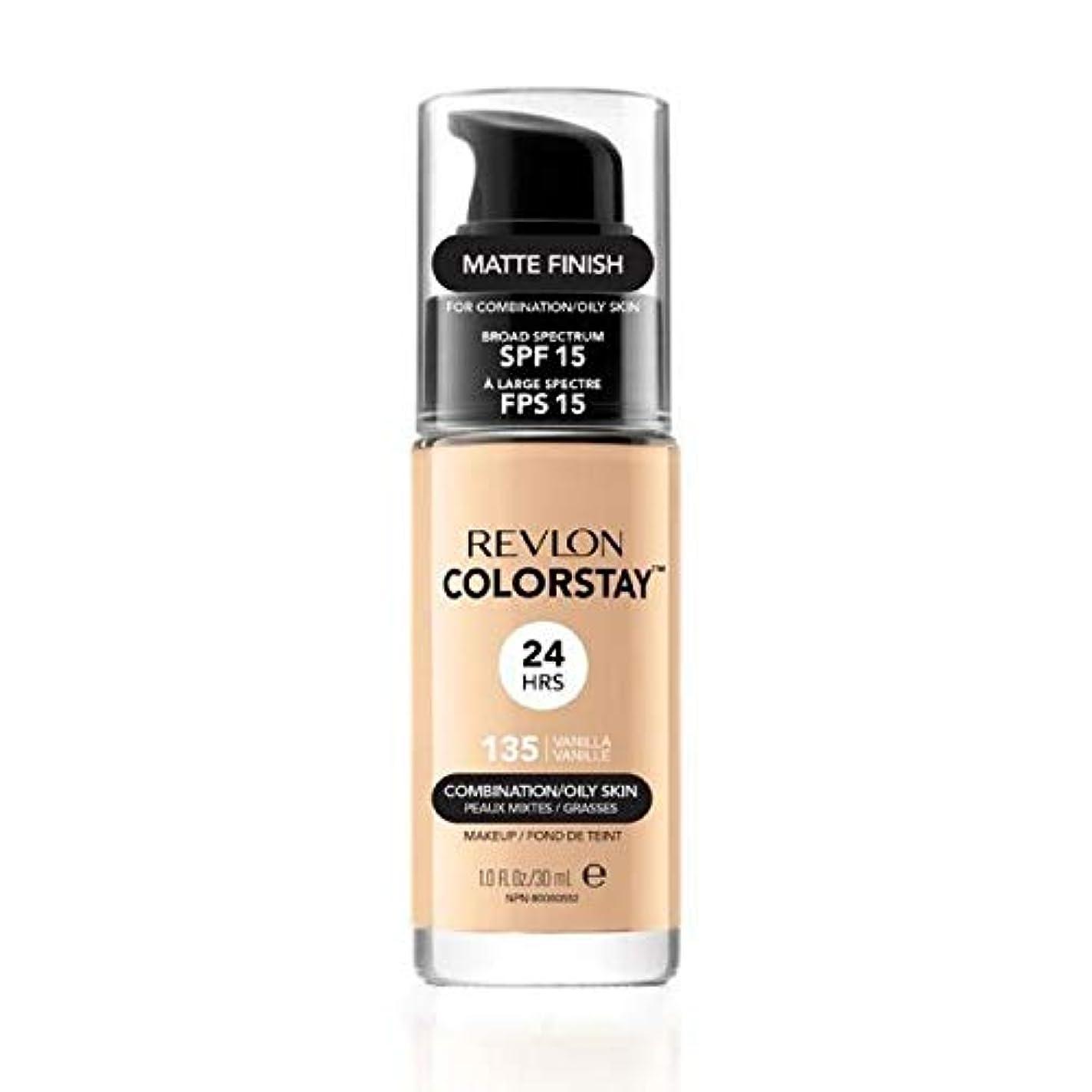 [Revlon ] レブロンColorstayの基盤コンビオイリー肌30ミリリットルバニラ - Revlon Colorstay Foundation Combi Oily skin 30ml Vanilla [並行輸入品]