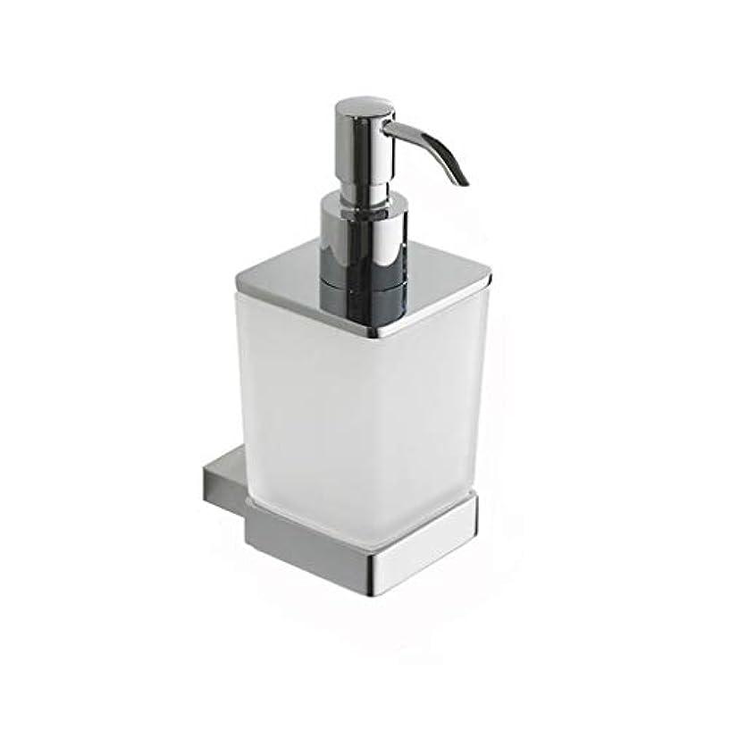偶然確保する集団Kylinssh 、浴室のための金属の詰め替え式液体手の石鹸ディスペンサーポンプボトル - 安い、ディスカウント価格また手の消毒剤及び精油のために使用することができます
