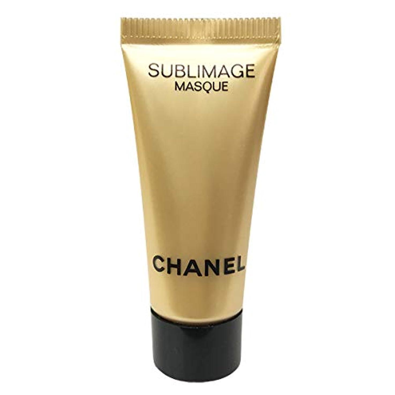 頻繁にバレエ比類なきシャネル サブリマージュ マスク 5ml(ミニ)