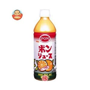 ポンジュース 500mlペット(24本入) えひめ飲料