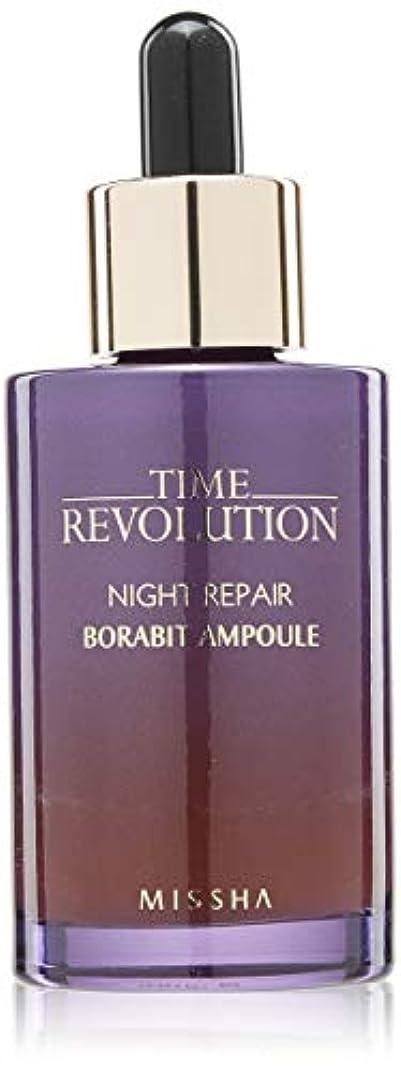 考える怠惰効果的に【MISSHA ミシャ】Time Revolution Night Repair Science Activator Ampoule タイム レボリューション ナイトリペア サイエンス アクティベーター アンプル[海外直送品]