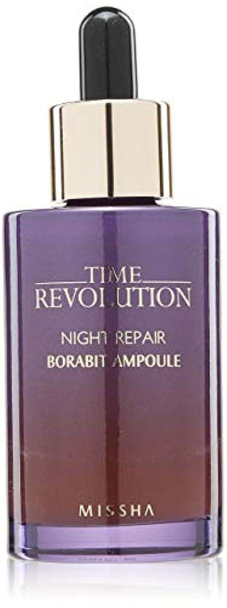 押し下げるプランテーション時期尚早【MISSHA ミシャ】Time Revolution Night Repair Science Activator Ampoule タイム レボリューション ナイトリペア サイエンス アクティベーター アンプル[海外直送品]