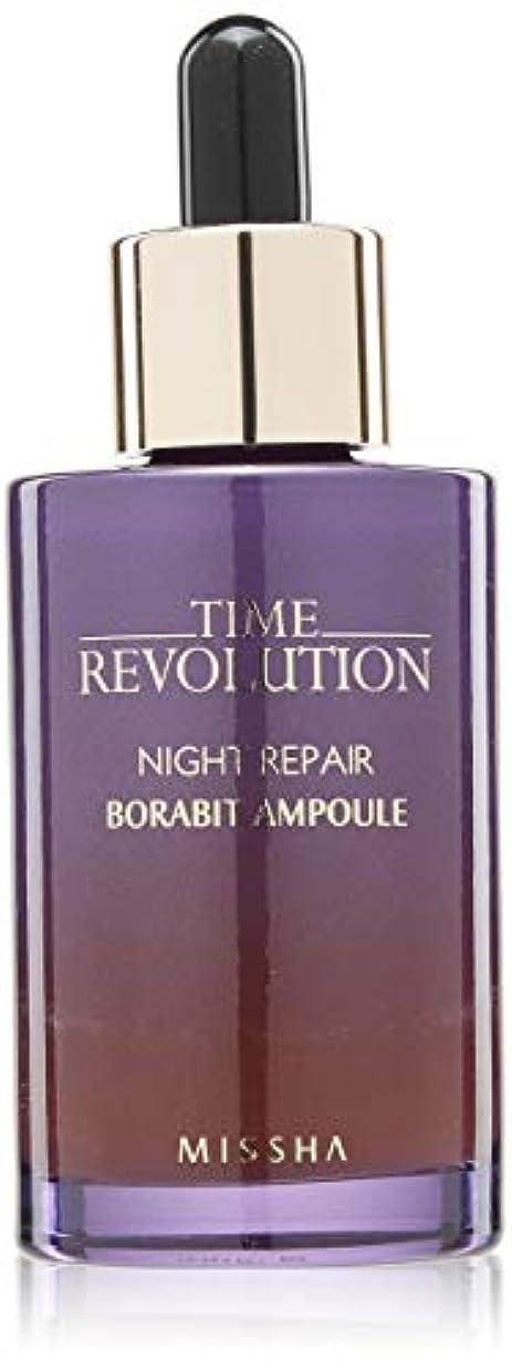 まもなく代替過半数【MISSHA ミシャ】Time Revolution Night Repair Science Activator Ampoule タイム レボリューション ナイトリペア サイエンス アクティベーター アンプル[海外直送品]