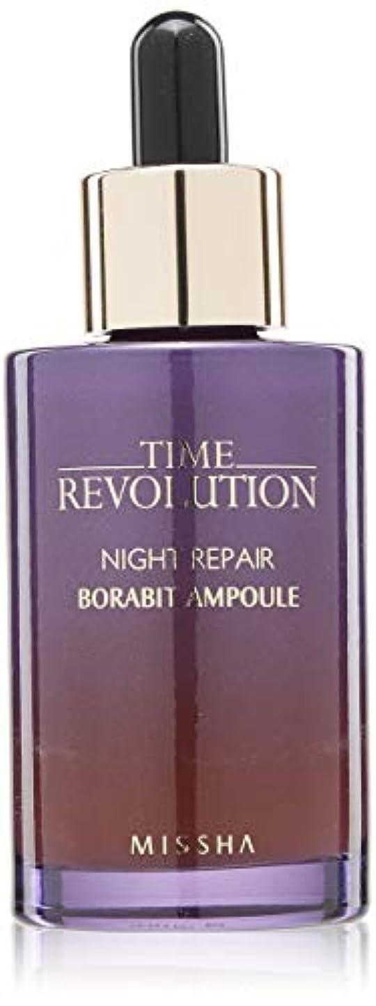 【MISSHA ミシャ】Time Revolution Night Repair Science Activator Ampoule タイム レボリューション ナイトリペア サイエンス アクティベーター アンプル[海外直送品]