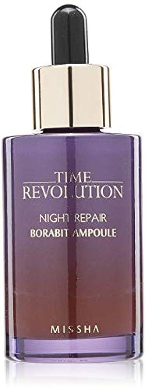 こどもの日隙間推進、動かす【MISSHA ミシャ】Time Revolution Night Repair Science Activator Ampoule タイム レボリューション ナイトリペア サイエンス アクティベーター アンプル[海外直送品]