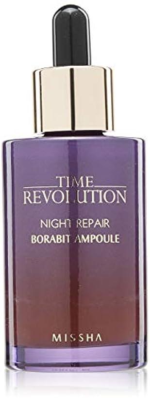 ライドトランジスタ文房具【MISSHA ミシャ】Time Revolution Night Repair Science Activator Ampoule タイム レボリューション ナイトリペア サイエンス アクティベーター アンプル[海外直送品]