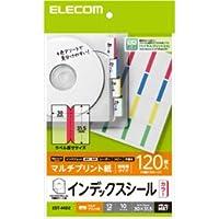 【まとめ 2セット】 エレコム 不織布ケース用インデックスシール/カラー EDT-MID2