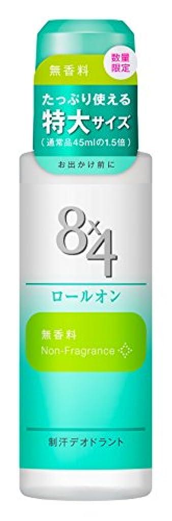 緑啓発する未払い8x4ロールオン 無香料 特大 68ml [医薬部外品]