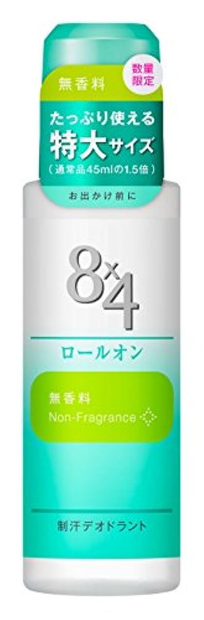 反抗レビュー副産物8x4ロールオン 無香料 特大 68ml [医薬部外品]