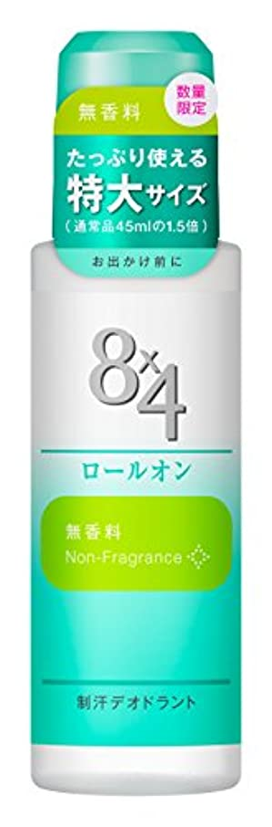 氏さわやかひばり8x4ロールオン 無香料 特大 68ml [医薬部外品]