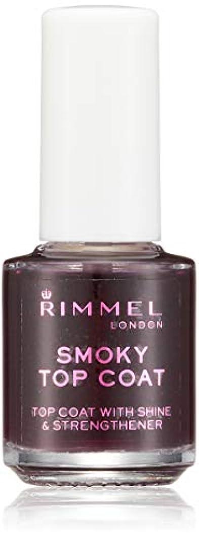 リンメル スモーキー トップコート (7mL)