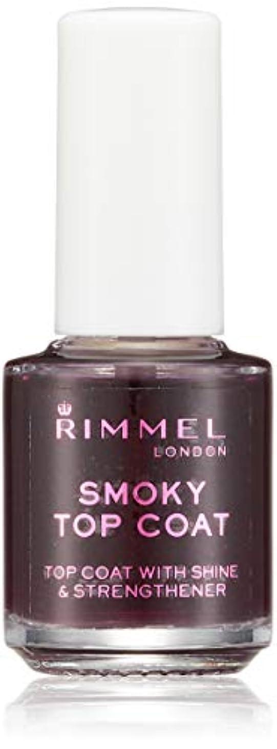 休日過度の魅了するリンメル スモーキー トップコート (7mL)