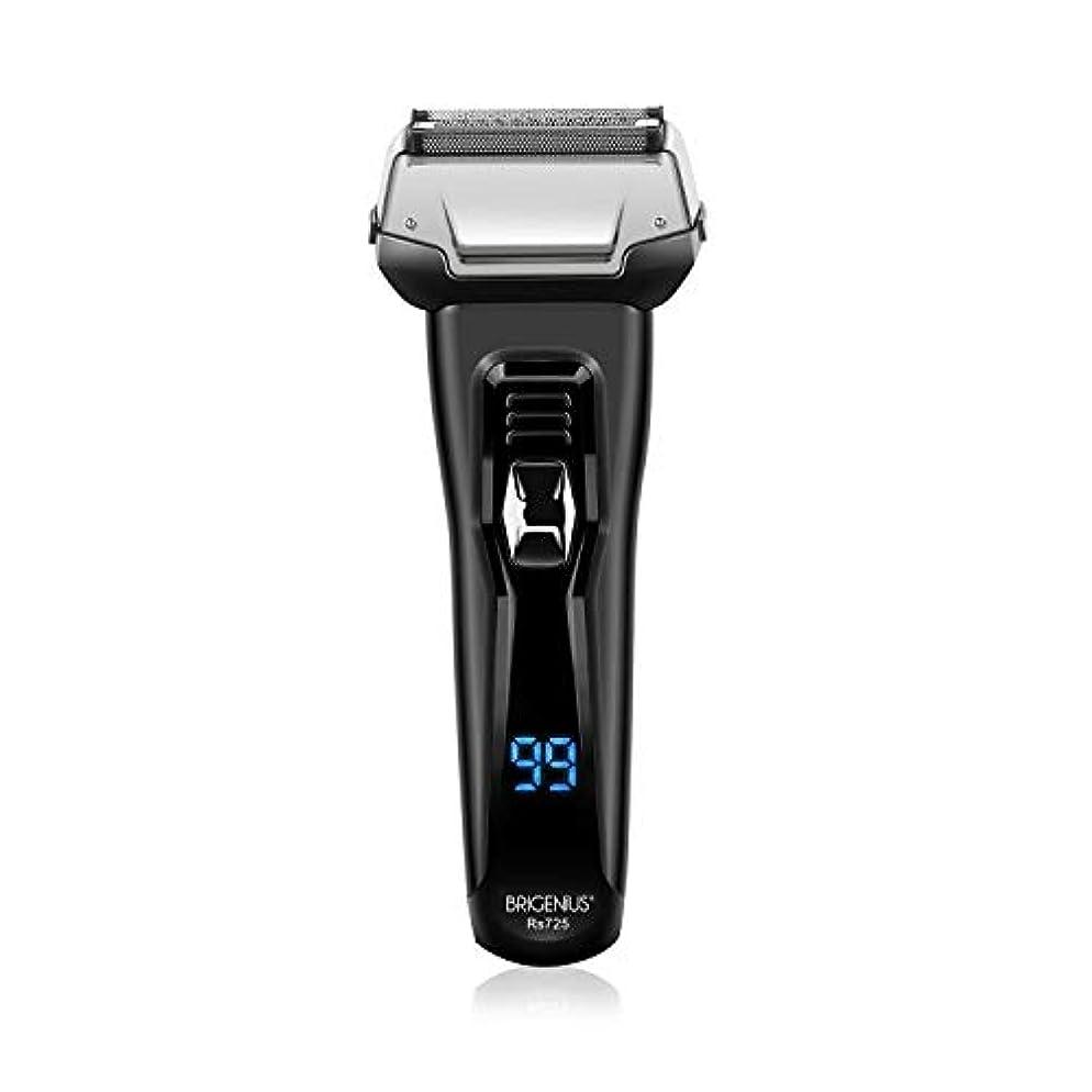 スロー社説フラップ電気シェーバー 3枚刃 往復式 髭剃り ひげそり 水洗い お風呂剃り可 シェーバー LCD残量表示 USB充電式 深剃り トリマー付き 電気カミソリ メンズシェーバー