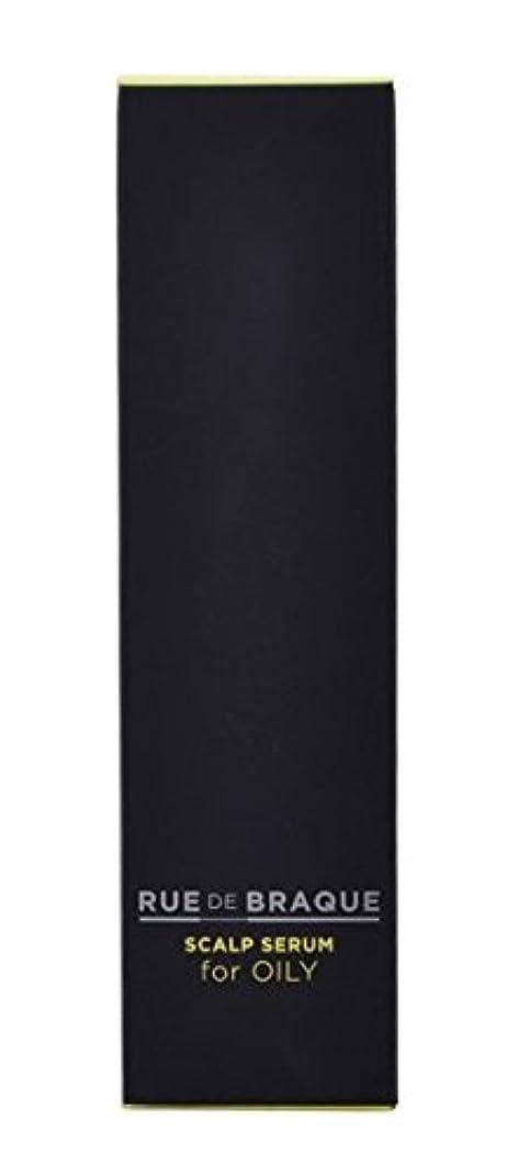 タマリス(TAMARIS) ルード ブラック スキャルプセラム for オイリー 100ml