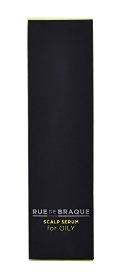 即席分離する摘むタマリス(TAMARIS) ルード ブラック スキャルプセラム for オイリー 100ml