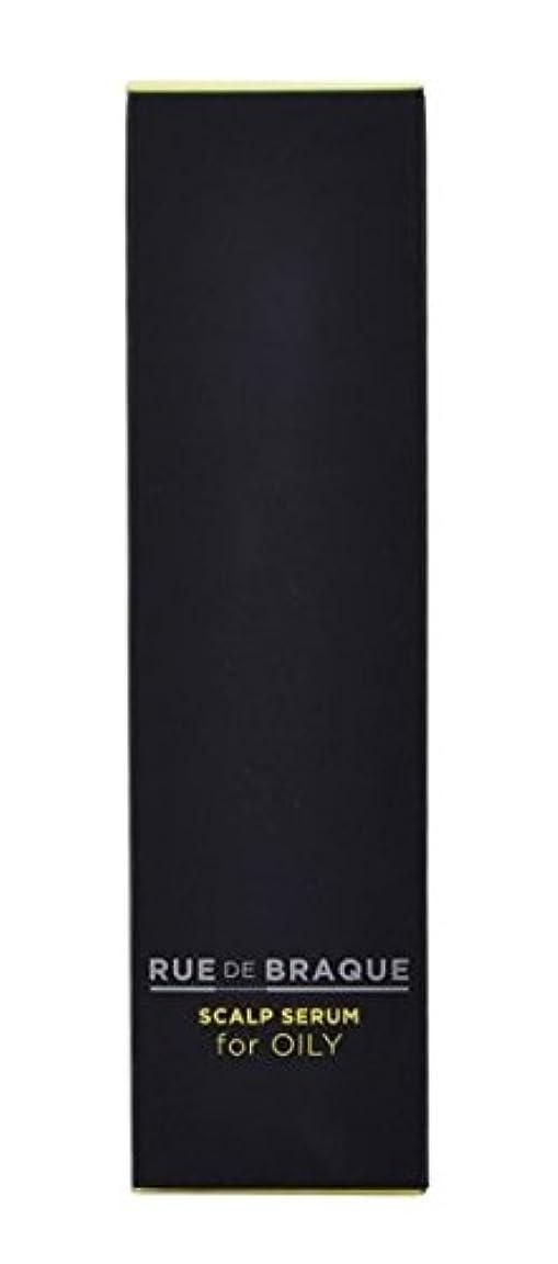 セクションオセアニアイブニングタマリス(TAMARIS) ルード ブラック スキャルプセラム for オイリー 100ml