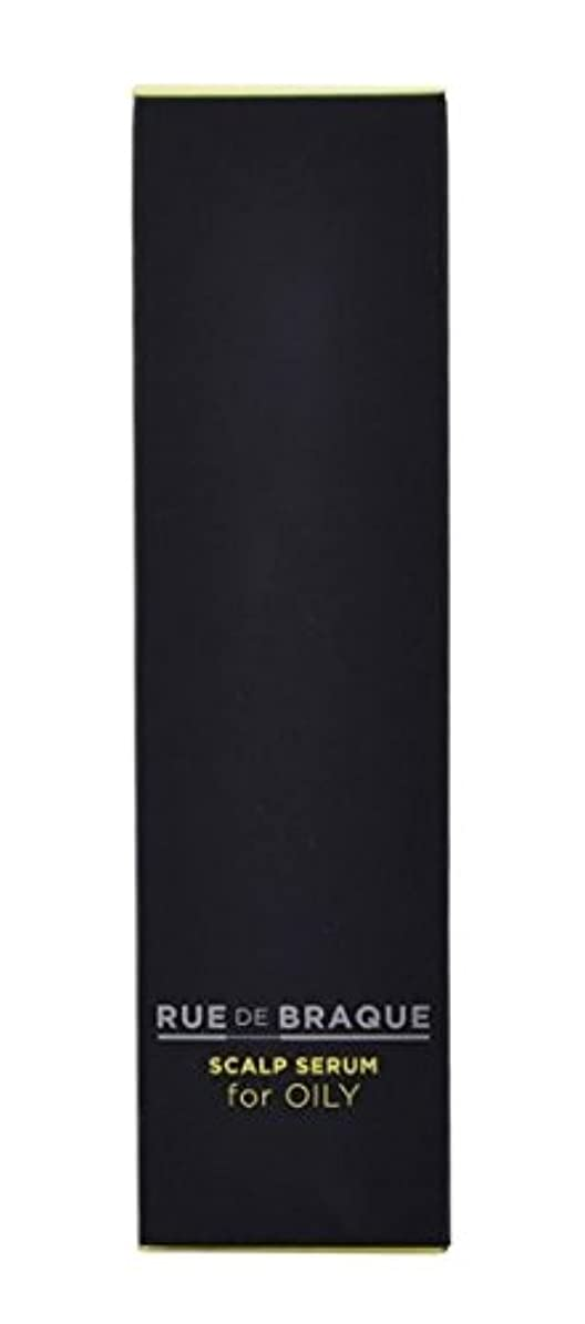 ファントム無限キロメートルタマリス(TAMARIS) ルード ブラック スキャルプセラム for オイリー 100ml