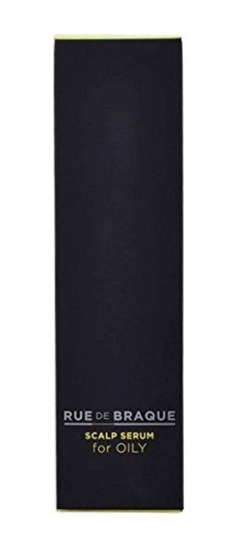 バラバラにする機動一流タマリス(TAMARIS) ルード ブラック スキャルプセラム for オイリー 100ml