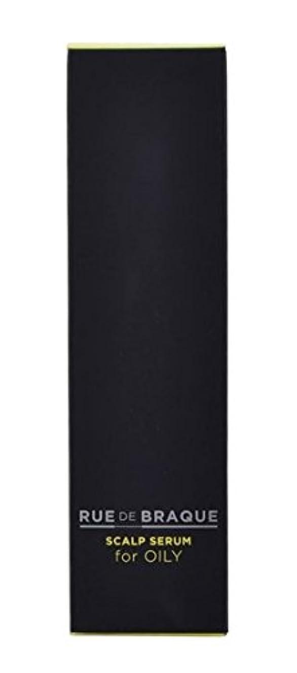 禁じる病な日タマリス(TAMARIS) ルード ブラック スキャルプセラム for オイリー 100ml
