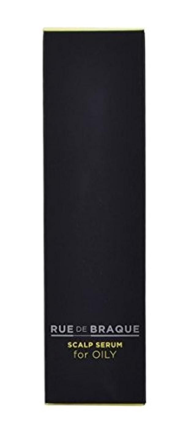 セレナブロッサムチャールズキージングタマリス(TAMARIS) ルード ブラック スキャルプセラム for オイリー 100ml