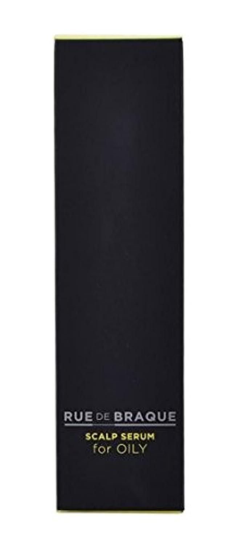 捧げる啓示機械的にタマリス(TAMARIS) ルード ブラック スキャルプセラム for オイリー 100ml