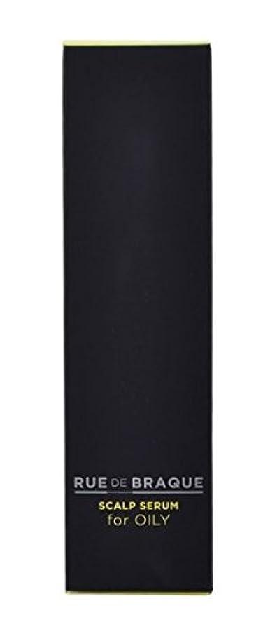 悔い改め線形昇進タマリス(TAMARIS) ルード ブラック スキャルプセラム for オイリー 100ml