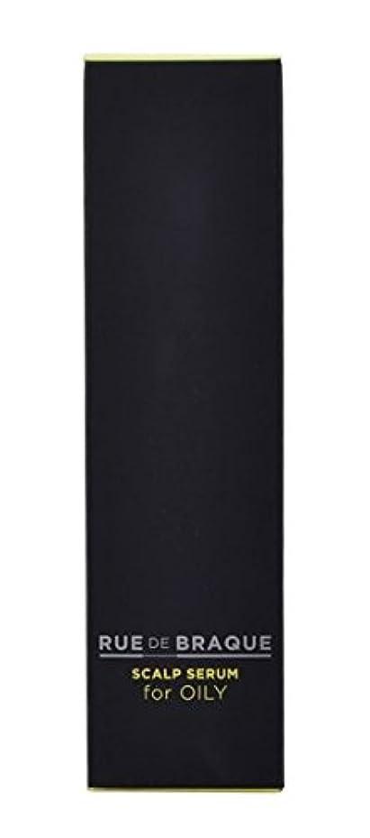 メロディアス島アンペアタマリス(TAMARIS) ルード ブラック スキャルプセラム for オイリー 100ml