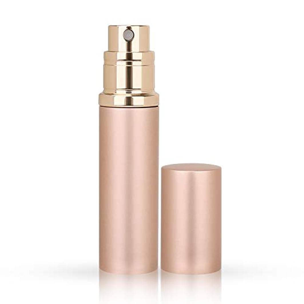 叫び声ささやきくMOOMU アトマイザー 香水スプレー 噴霧器 詰め替え容器 底部充填方式 携帯用5ml (ローズゴ-ルド RoseGold)