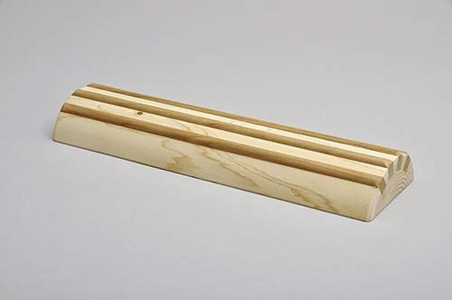 バッジシビック失業者酒井産業 ヒノキ間伐材足踏み 約30×9×高3.7cm 耐荷重/約120kg マッサージ ツボ押し 国産