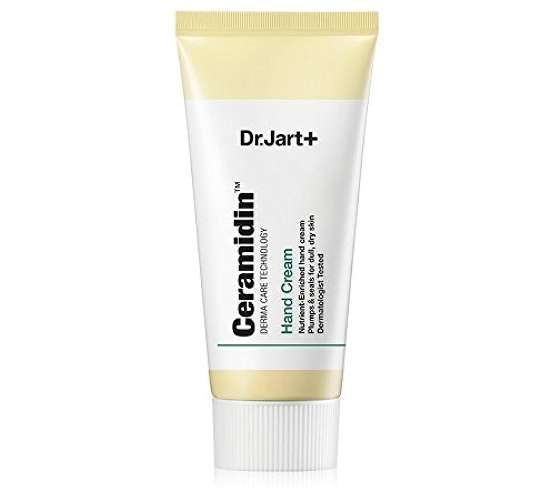 慣れるバッジ争う[Dr.Jart+] セラマイディンハンドクリーム / Ceramidin Hand Cream 50ml [並行輸入品]