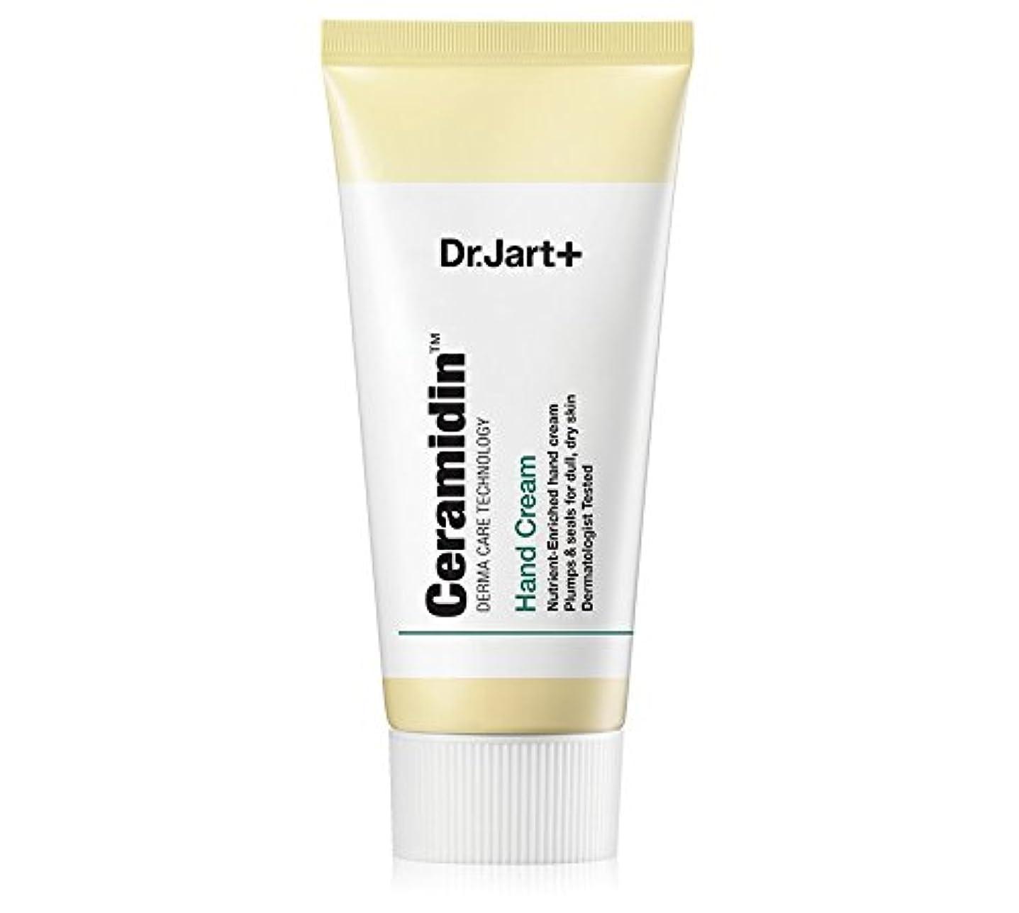 疑問を超えて一時的内なる[Dr.Jart+] セラマイディンハンドクリーム / Ceramidin Hand Cream 50ml [並行輸入品]
