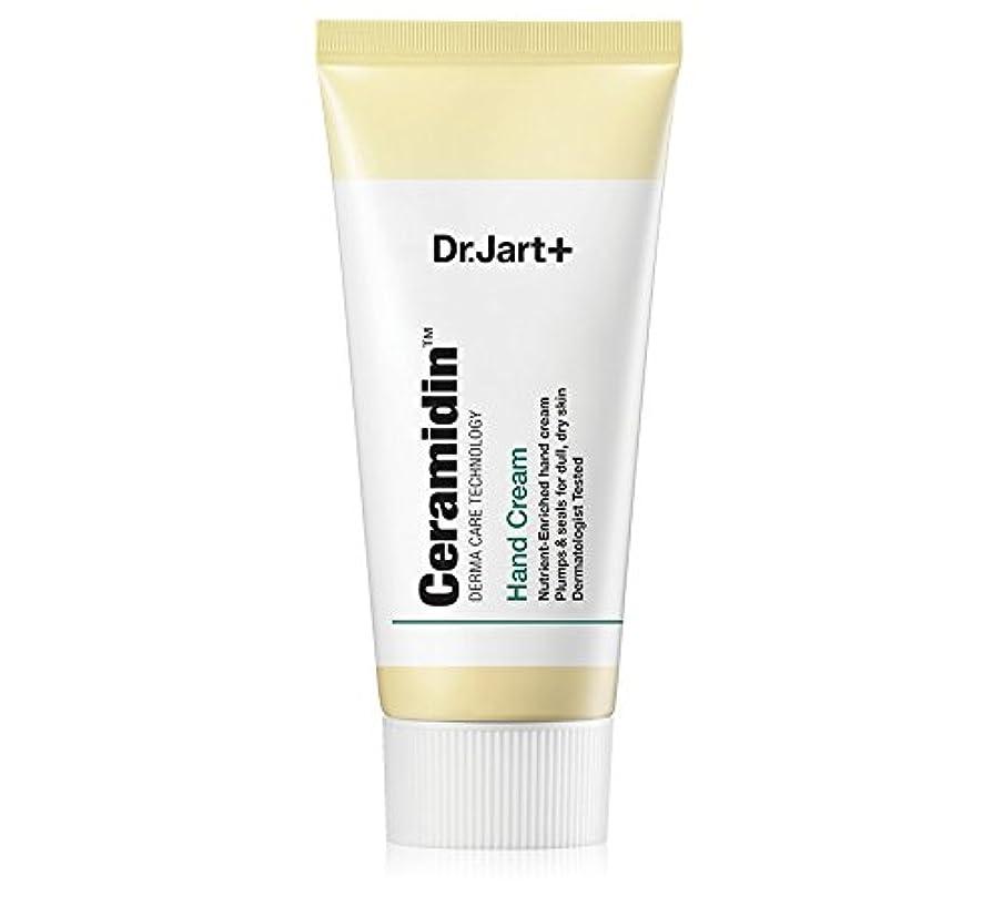 シーボード持参便利[Dr.Jart+] セラマイディンハンドクリーム / Ceramidin Hand Cream 50ml [並行輸入品]