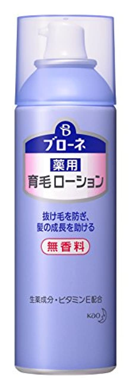 防止固めるシェーバーブローネ 薬用育毛ローション 無香料