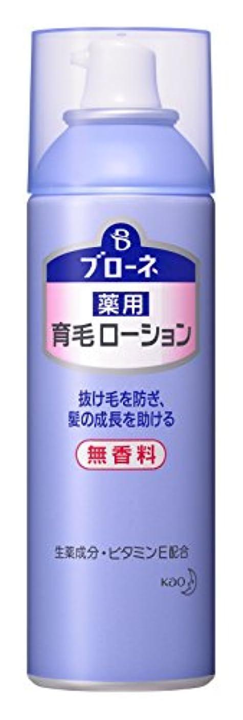 繊毛延期する変動するブローネ 薬用育毛ローション 無香料