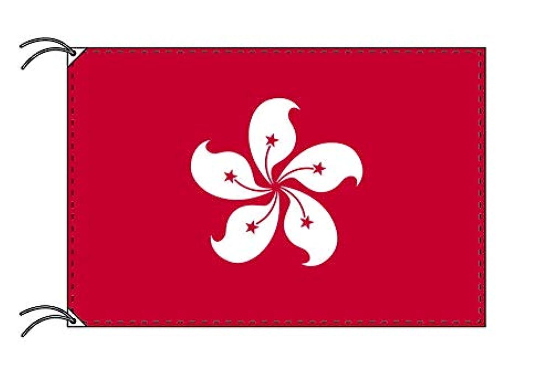 世界の国旗 香港[ホンコン] 国旗 [90×135cm 高級テトロン製]